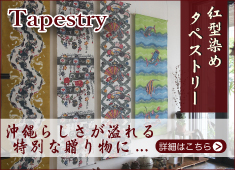 tapestry_pc_top